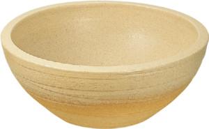 陶芸ポットすすき野
