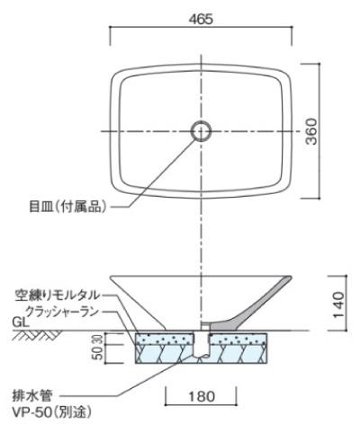 陶芸ポットカレ 参考施工図