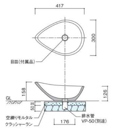 陶芸ポットティアドロップ 参考施工図