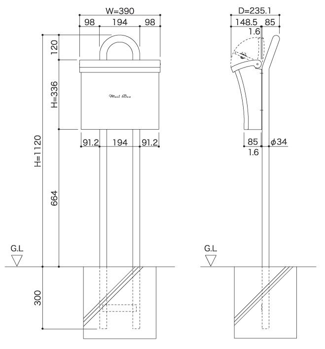 デザインポスト リエット専用スタンド 図面