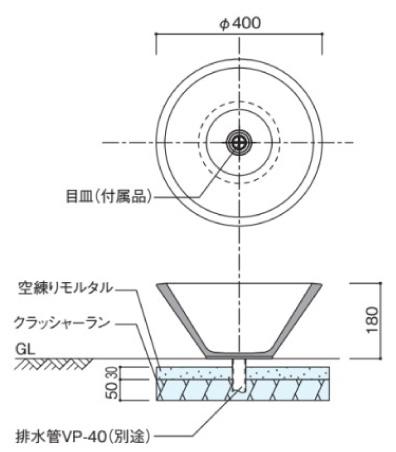 ファミエンテパンフレア 参考施工図