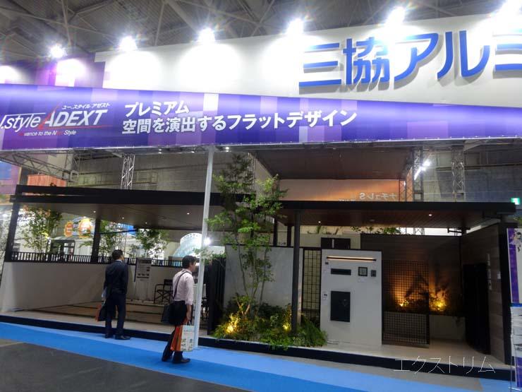 関西エクステリアフェア2019 三協アルミ