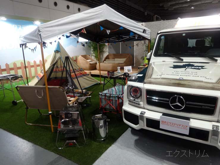 関西エクステリアフェア2019 企画展示 (2)