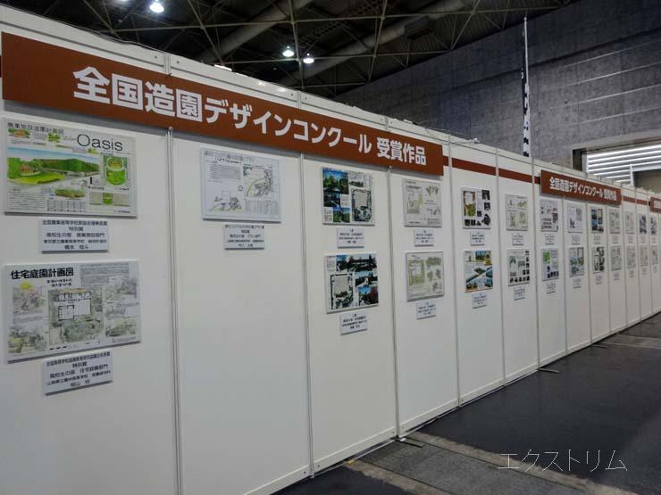 関西エクステリアフェア2019 会場風景 (2)