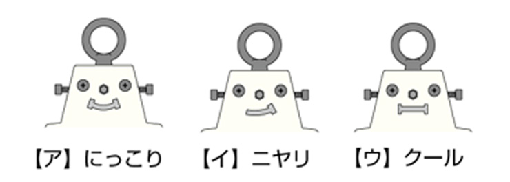 ろぼたくん FACE
