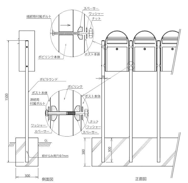 ボビリンク 寸法図
