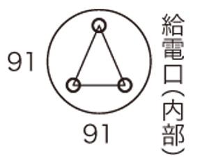 1号デッキライト ビス止め取付ピッチ