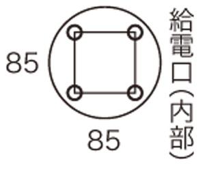 2号デッキライト ビス止め取付ピッチ