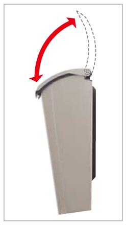 アルメールWF6型 薄型デザイン