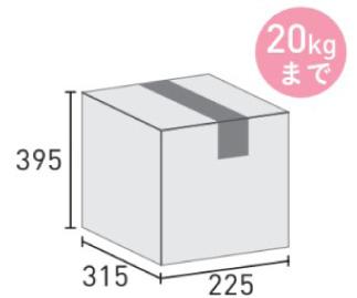 コルディア100 受け取り可能サイズ