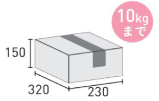 コルディア80 受け取れる宅配物のサイズ