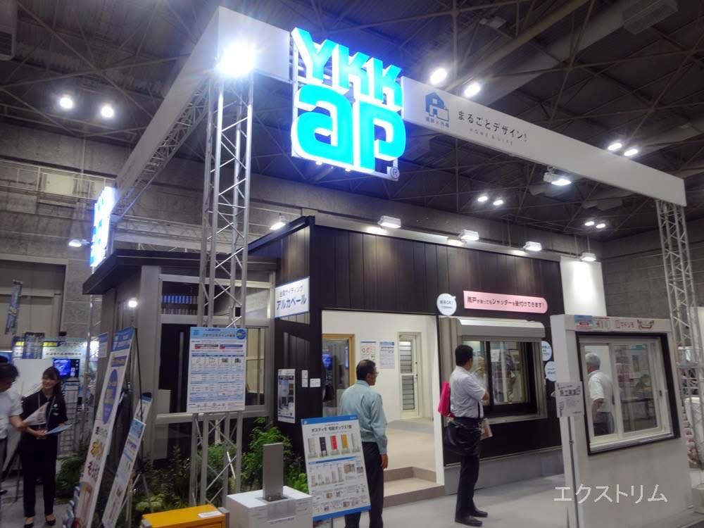 リフォーム産業フェア2019in大阪 (2)