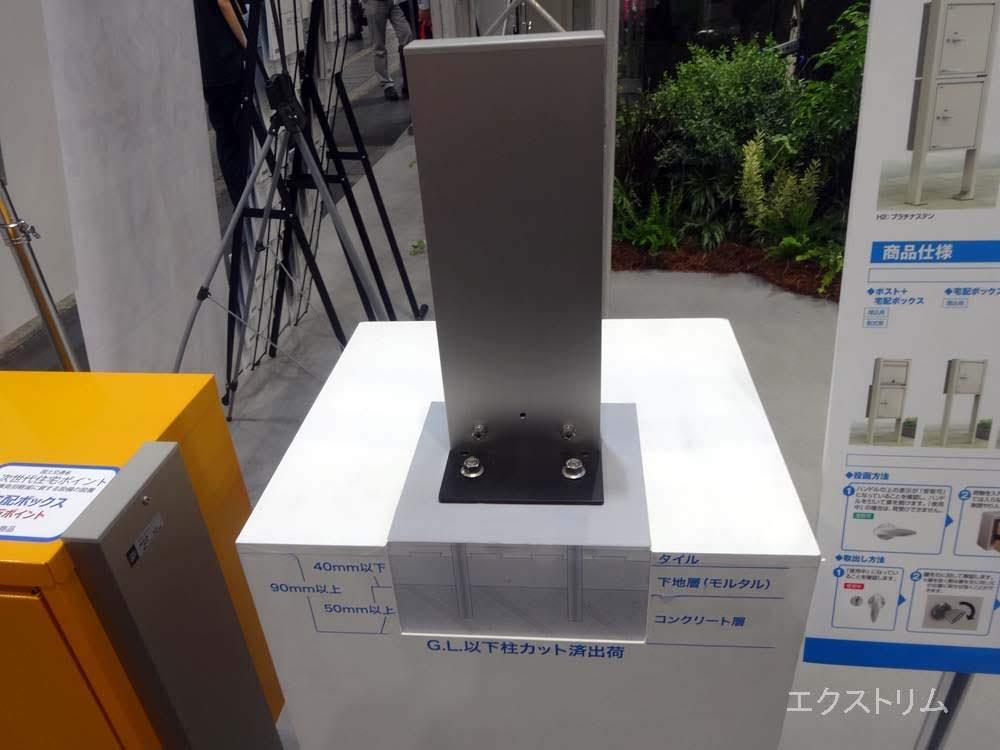 リフォーム産業フェア2019in大阪 (4)