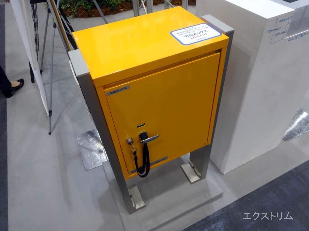 リフォーム産業フェア2019in大阪 (5)