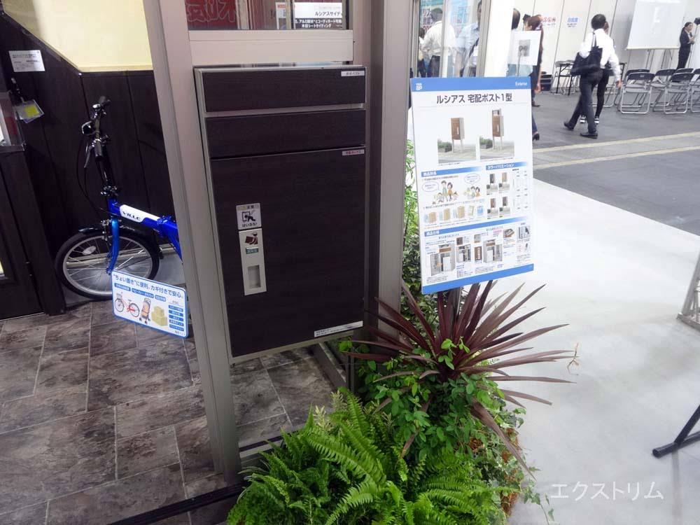 リフォーム産業フェア2019in大阪 (6)