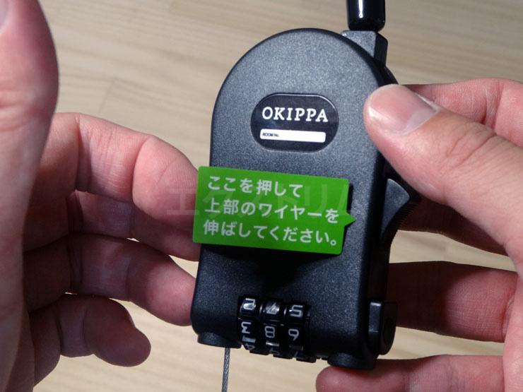 宅配バッグ OKIPPA 準備 (9)