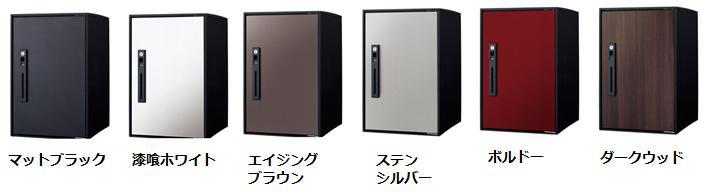 宅配ボックスコンボライト (2)