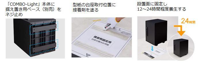 宅配ボックスコンボライト (3)
