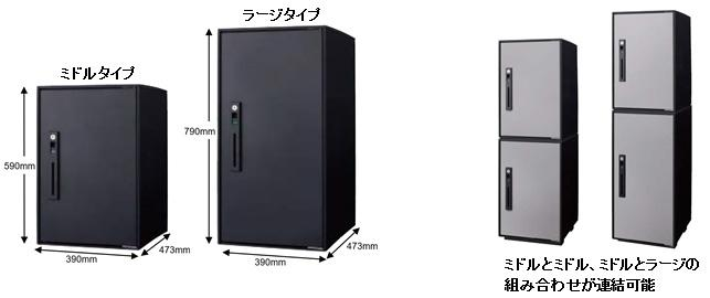 宅配ボックスコンボライト (5)