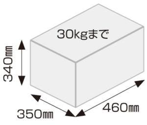 宅配ボックスQB1 受け取り可能サイズ