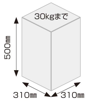 宅配ボックスQB2型 イメージ 受け取り可能サイズ