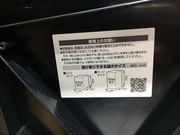 関西グランドフェア2019 パナソニック コンボライト (3)