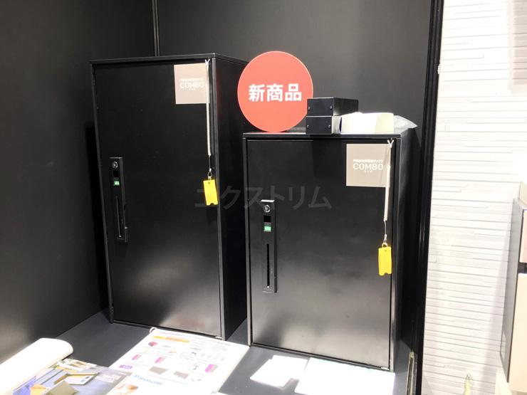 関西グランドフェア2019 パナソニック コンボライト