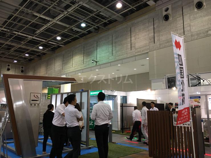 関西グランドフェア2019 四国化成ブース