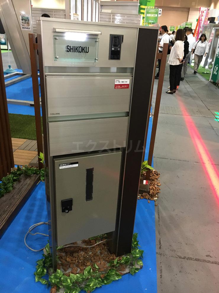 関西グランドフェア2019 四国化成 機能門柱