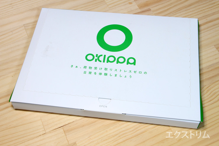 okippa (4)