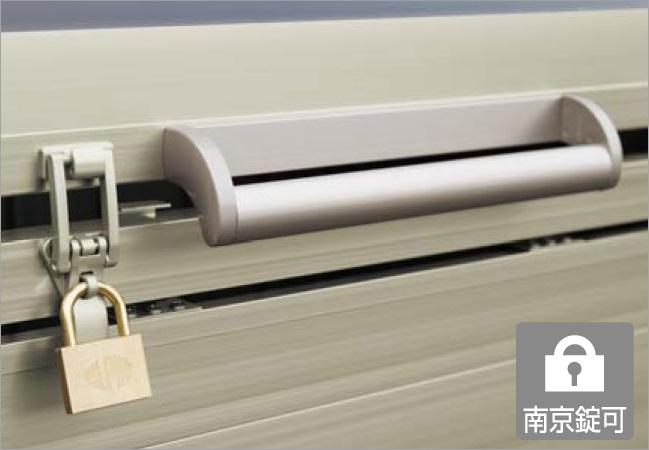 ゴミストッカーAP2型 南京錠