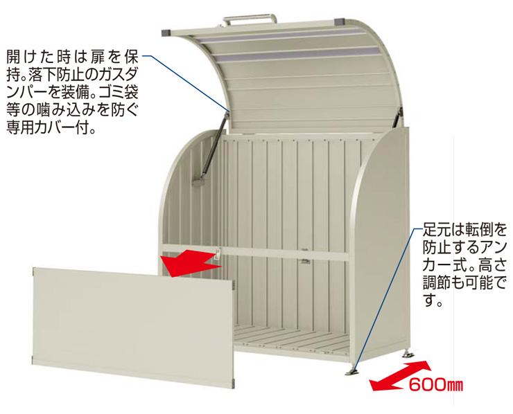 ゴミストッカーAP2型 開閉スタイル