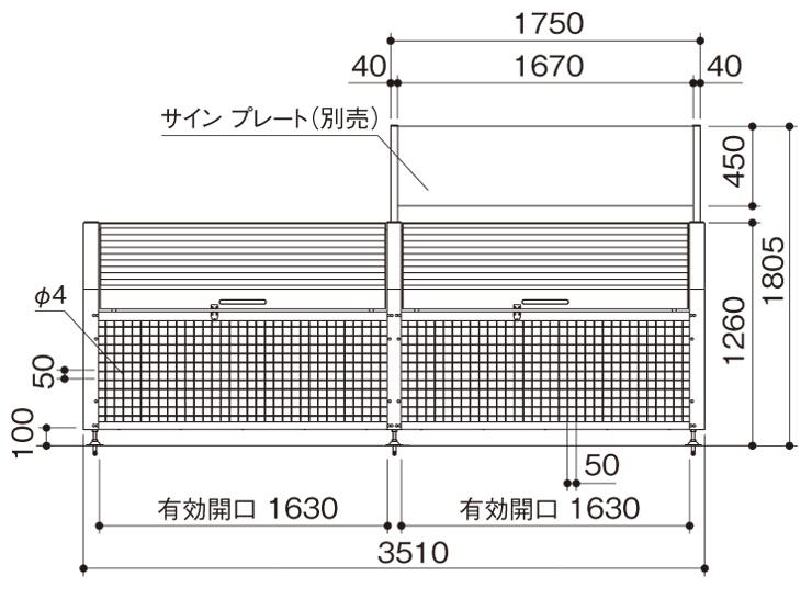 ゴミストッカーEF型 基本セット+連棟ユニットサイズ