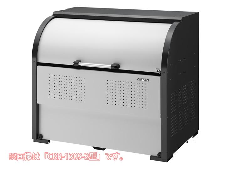 CKR-2 900