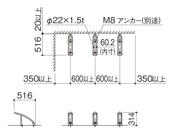 サイクルラックS2型 平置式3台の場合