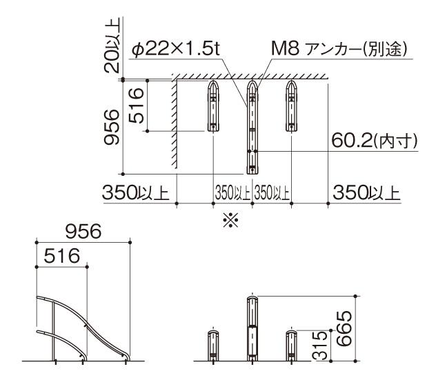 サイクルラックS2型 段差式3台の場合