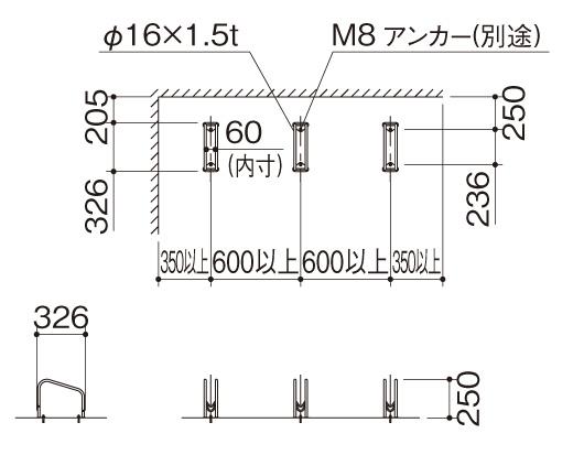 サイクルラックS4型 平置式3台のレイアウト