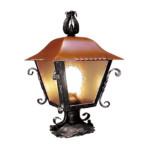 smith lamp 5