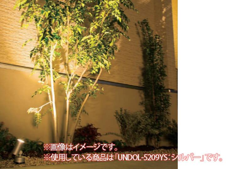 UNDOL-5209Y イメージ (2)