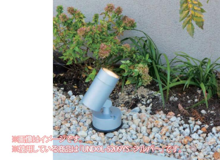 UNDOL-5209Y イメージ