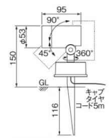 UNDOL-5209Y サイズ