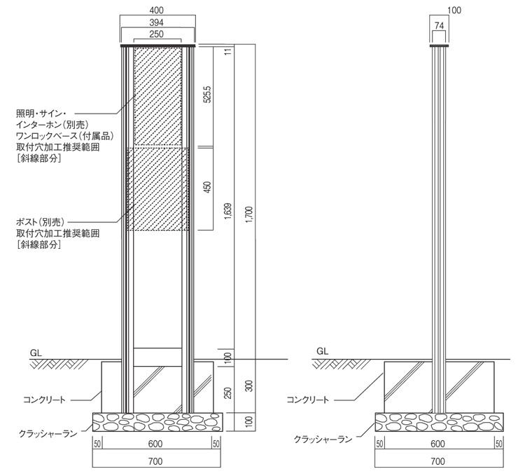カーサAD400 参考施工図