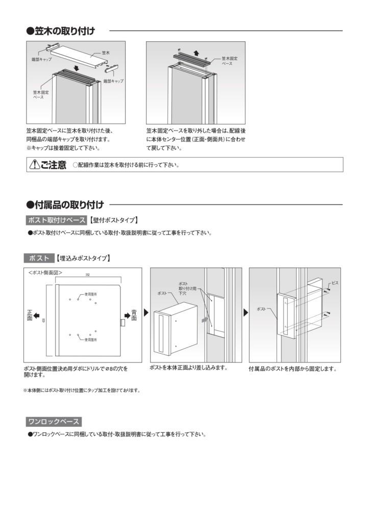 カーサDR200_取扱説明書_page-0004