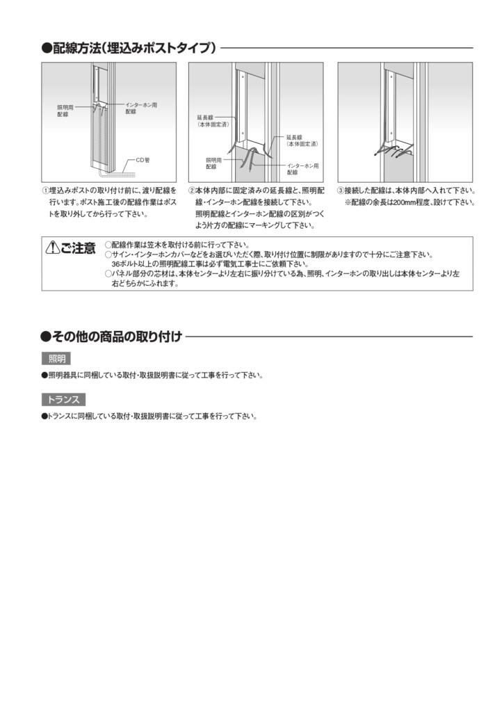 カーサDR200_取扱説明書_page-0005