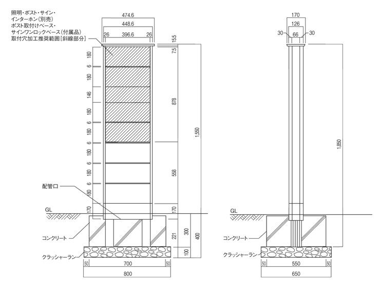 カーサDR450 参考施工図