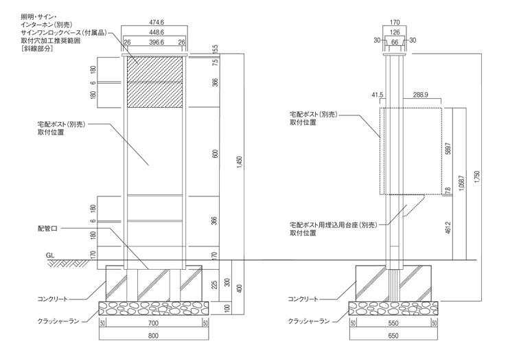 カーサDR450SUSヴィコDBタイプ 参考施工図