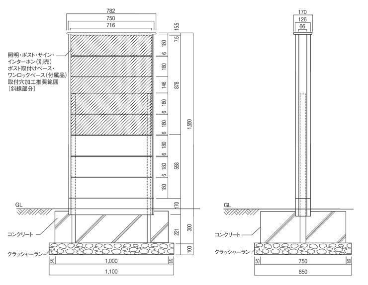 カーサDR750 参考施工図