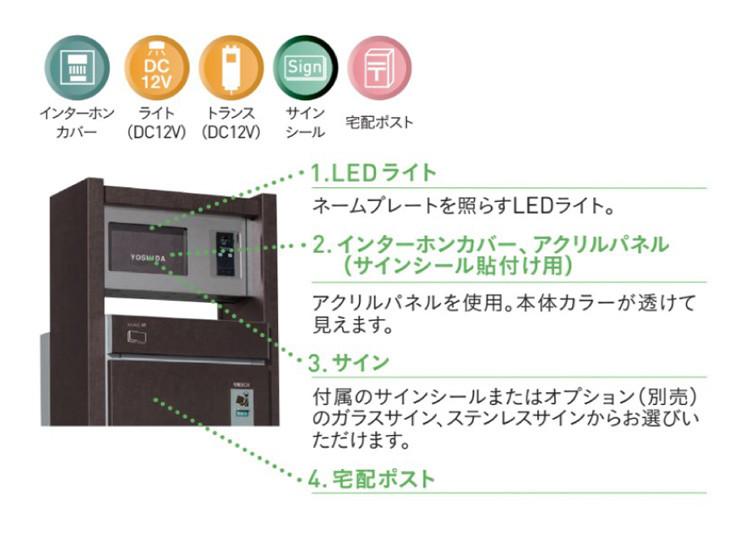 coldia rack ILS80+100