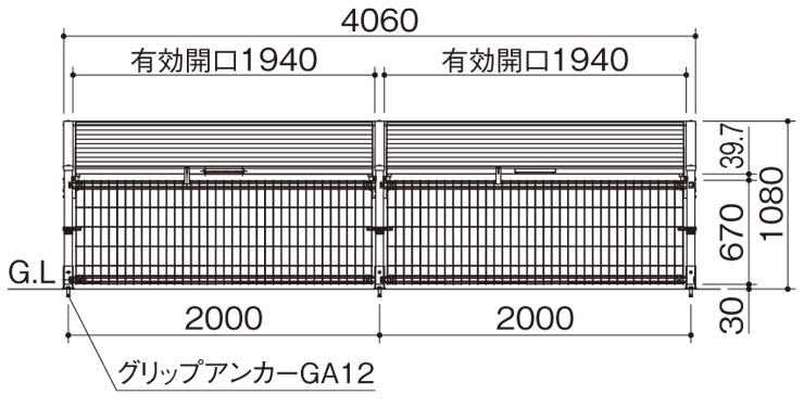 ゴミストッカーMS10型 基本+連棟用サイズ