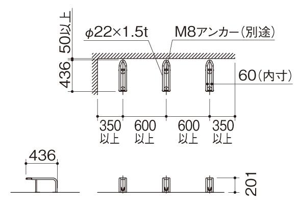 サイクルラックS5型 平置き式据え付け図